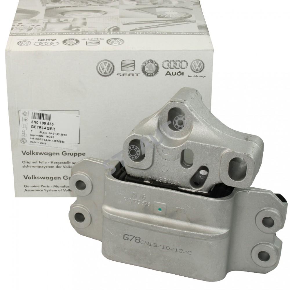 Suport motor 5N0199555.jpg