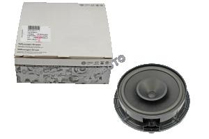 Difuzor audio usa spate
